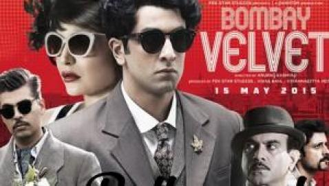 Bombay-Velvet-Movie-Poster