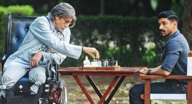 Wazir-Movie-First-Look-Poster