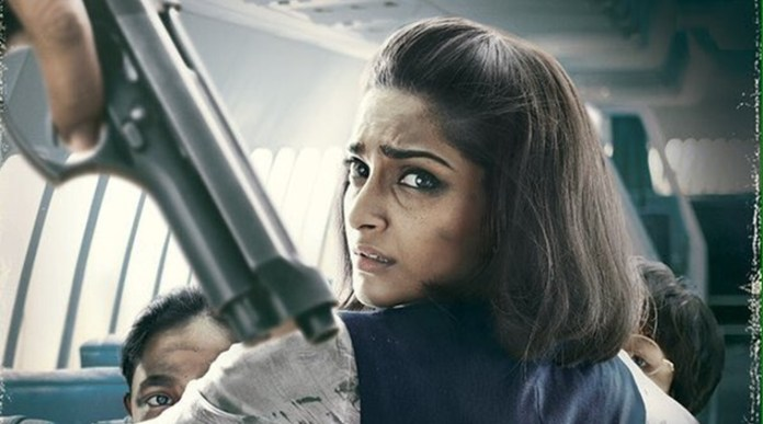 Neerja total box office collection