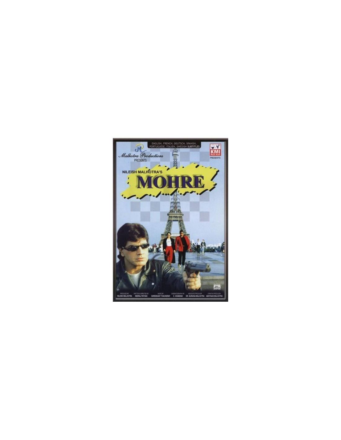 Mohre Dvd