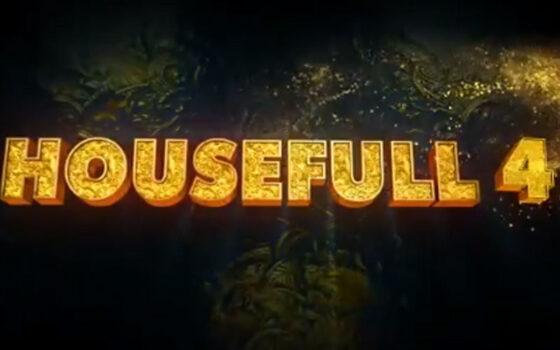 Bekijk de trailer van de Bollywood komedie Housefull 4
