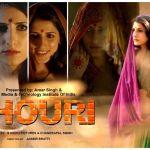 Bhouri – Movie Trailer   Raghuveer Yadav, Masha Paur, Aditya Pancholi & Kunika