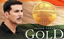 Akshay-Gold