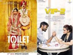 vip-2-toilet-clash