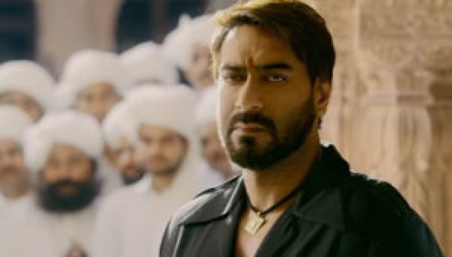 ajay-devgn-Baadshaho-Collection-Day-14