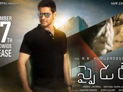 spyder-movie-tickets-advance-booking