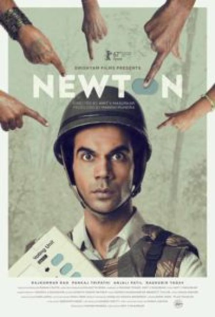 Newton-Movie