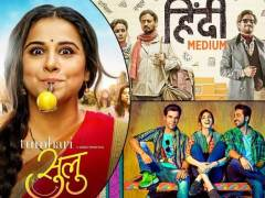 tumhari-sulu-collects-better-hindi-medium-bareilly-ki-barfi