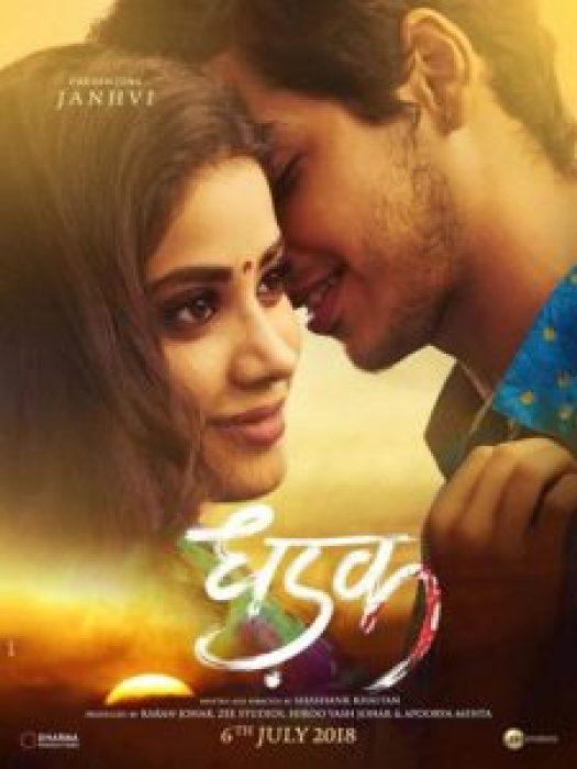 Dhadak-Movie-Release-Date