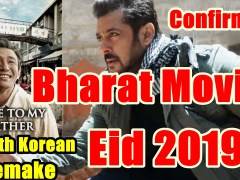 Salman-Khan-Bharat-Movie-Eid-2019-Release-Confirmed