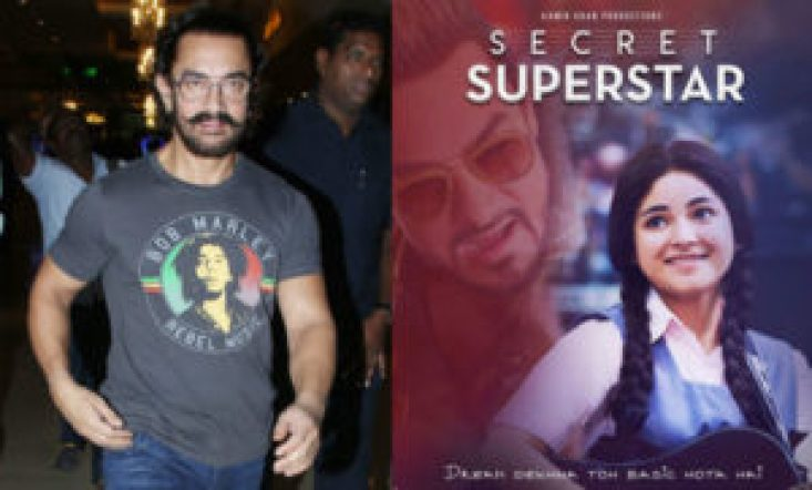 aamir-secret-superstar-collection-day-9-china