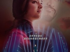 secret-superstar-advance-booking-report-china