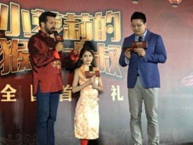 Bajrangi-Bhaijaan-China-Promotion
