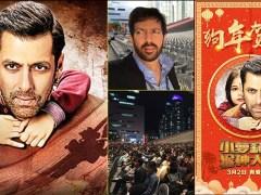 Bajrangi-Bhaijaan-Promotions-China