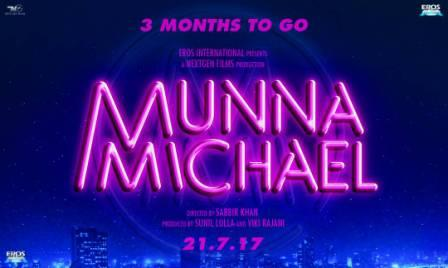 Munna Michael,release,21st July 2017