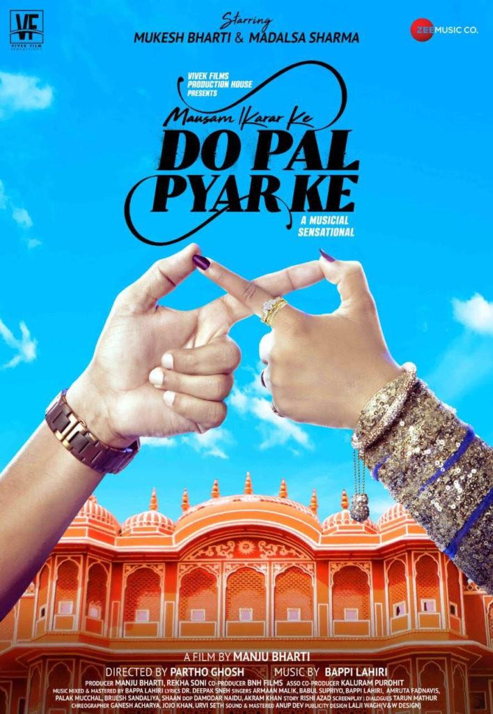 Vivek Films Production