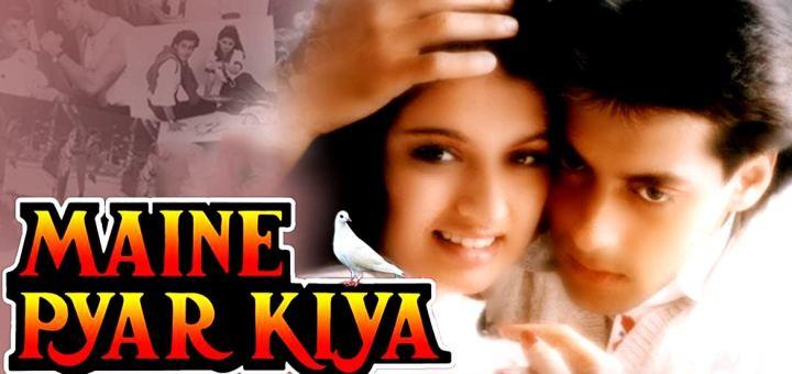 Maine Pyar Kiya Box Office Collection Day-wise Worldwide