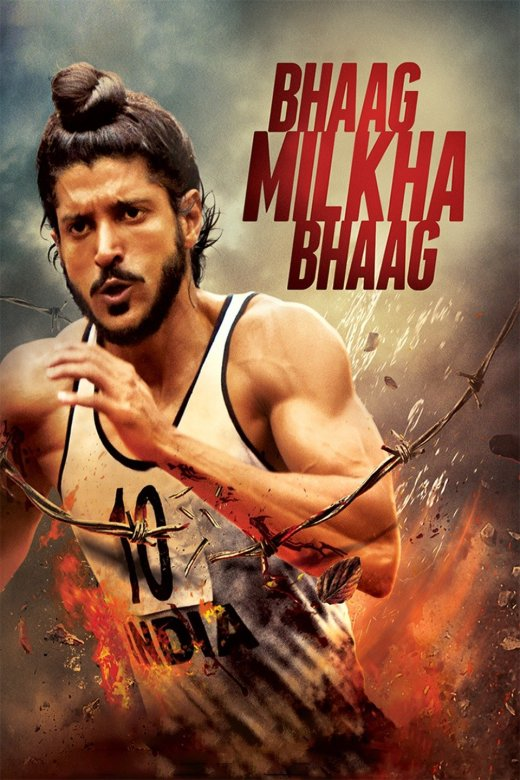 Bhaag Milkha Bhaag Daywise Box Office Collection Report