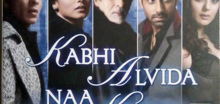 Kabhi Alvida Naa Kehna Daywise Worldwide Box Office Collection