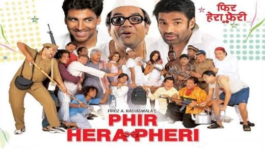Phir Hera Pheri Lifetime Box Office Collection Daywise Worldwide