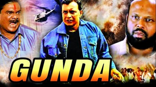 Gunda Lifetime Box Office Collection Daywise Worldwide