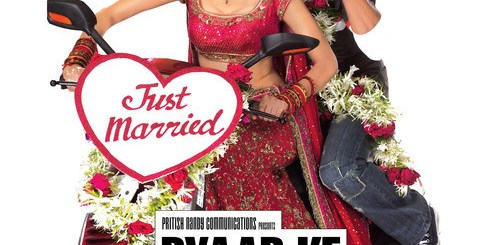 Pyaar Ke Side Effects Lifetime Box Office Collection Daywise