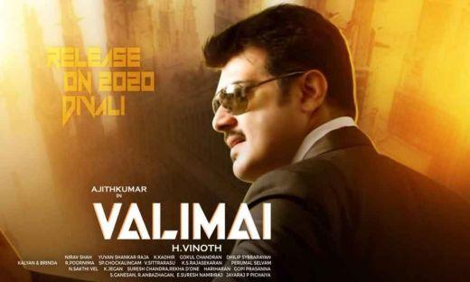 Ajith Kumar's Valimai shooting resumes With A Bang