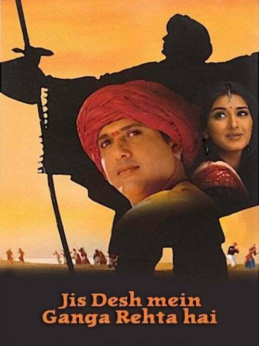 Jis Desh Mein Ganga Rehta Hai Box Office Collection India Overseas