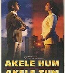 Akele Hum Akele Tum Box Office Collection India