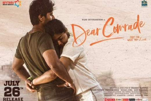 Dear Comrade Box Office Collection Day-wise All Languages India
