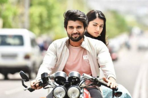 Geetha Govindam Box Office Collection Daywise Share & Worldwide