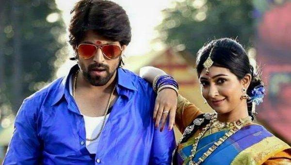 Mr. and Mrs. Ramachari Box Office Collection Profit