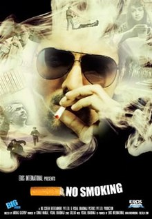 New Smoking Box Office Collection Day-wise India Overseas