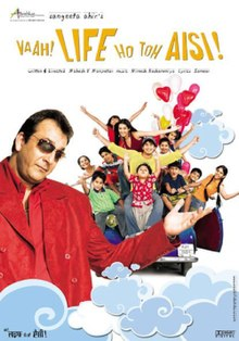 Vaah Life Ho Toh Aisi Box Office Collection India Overseas