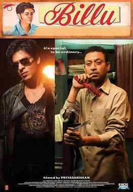 Billu (2009) Box Office Collection India Overseas