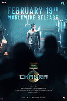 Chakra (2021) Box Office Collection Day Wise India