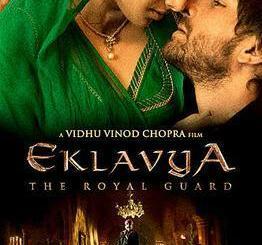 Eklavya: The Royal Guard (2007) Box Office Collections