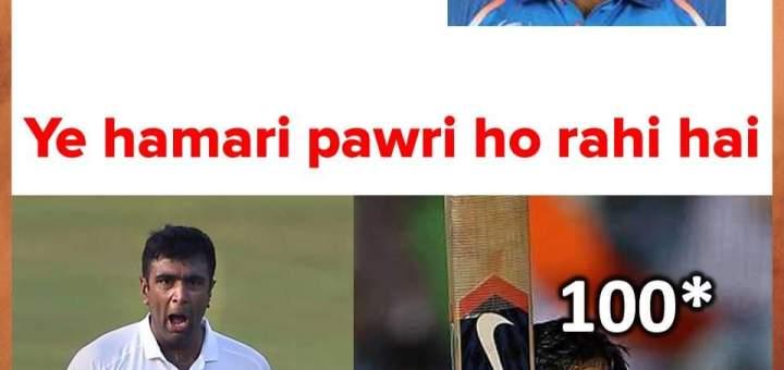 Funniest #PawriHoRahiHai Memes Flooded On Twitter