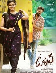 Uppena (2021) Box Office Collections Day-wise India Overseas