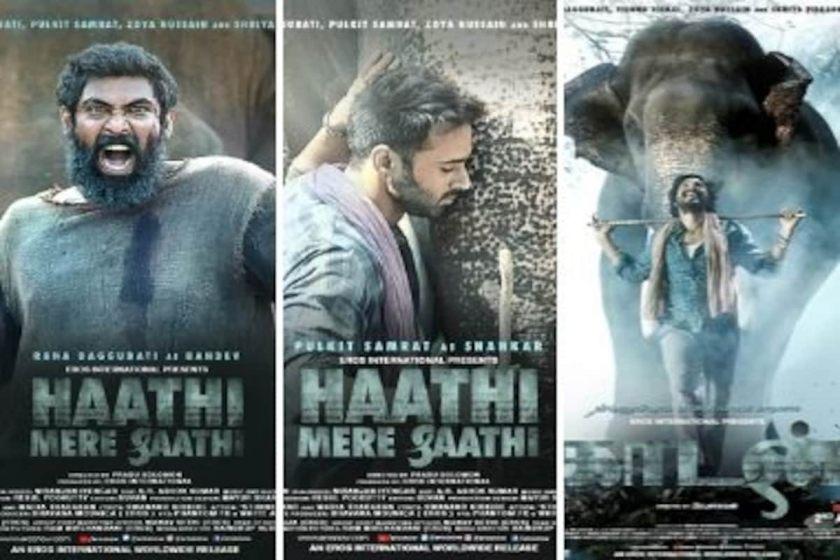 Kaadan (Haathi Mere Saathi 2021) Box Office Collections