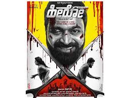 Hero (Kannada 2021) Box Office Collection Daywise India