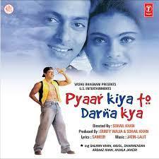 Pyaar Kiya To Darna Kya (1998) Box Office Collection Day Wise