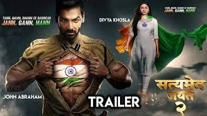 Satyameva Jayate 2 Box Office Collection Day Wise India