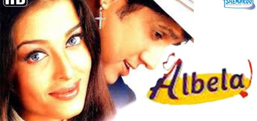 Albela (2001) Box Office Collection Day Wise India