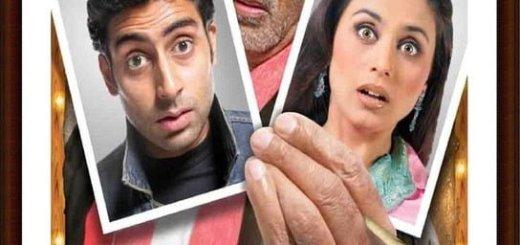 Bunty Aur Babli (2005) Box Office Collection Day Wise