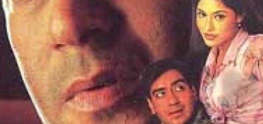Hogi Pyar Ki Jeet (1999) Box Office Collection Day Wise