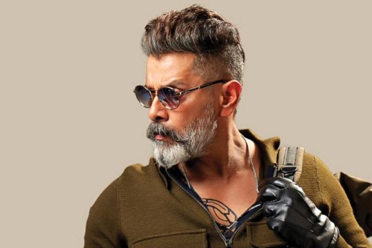 Vikram All Films Hit Flop Box Office Analysis