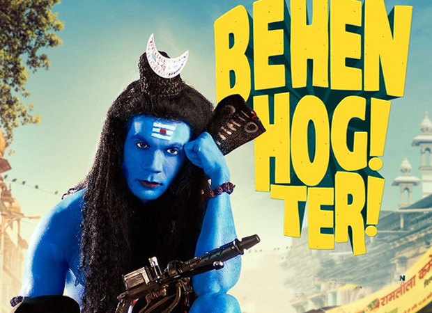 CBFC chairperson says no messing around with religious sentiments over Behen Hogi Teri issue