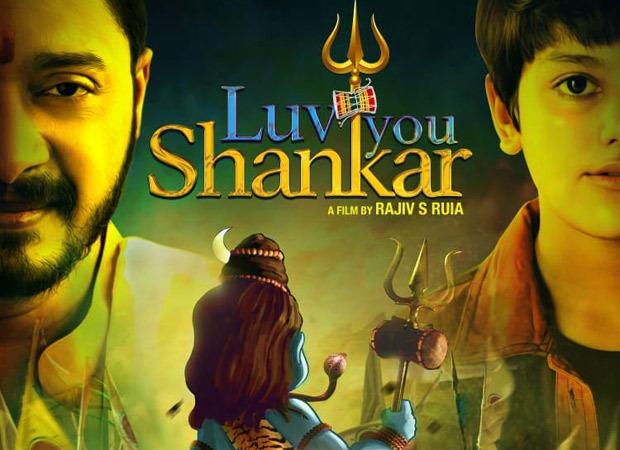 Poster of Rajiv S Ruia's Luv You Shankar out now; film on reincarnation stars Shreyas Talpade and Tanishaa Mukerji