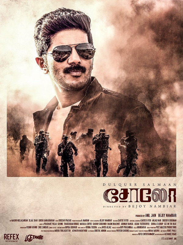 Solo New Poster Dulquer Salmaan Looks Diabolically